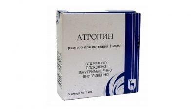 «Атропин»