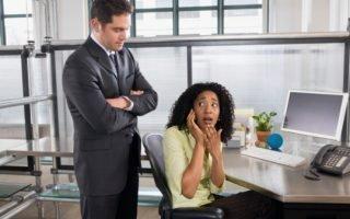 Страх выполнять работу
