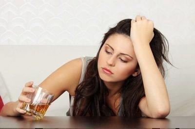 алкоголичка