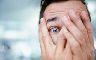 Методы устранения страхов