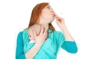 Опасности курения при ГВ