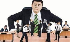 Как вести себя с трудным начальником