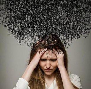 невроз что такое