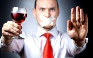 Методики гипнотического кодирования от алкоголизма