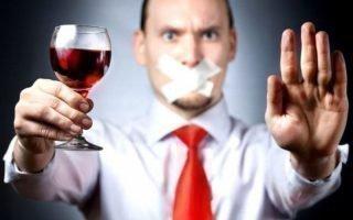 Методика кодирования от алкоголизма психотерапевта Довженко