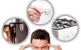 Самодиагностика и лечение обсессивно-компульсивного расстройства