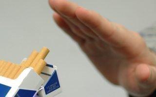 Применение гипноза от курения