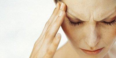 вегетативный невроз симптомы