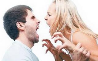 Патологическое проявление ревности
